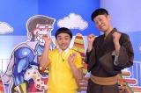 持ち前のハイテンションでスタジオを盛り上げるMCのムロツヨシ(左)とご意見番・小籔千豊(右)の相性は!?(C)TBS