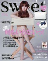 AKB48・小嶋陽菜がヌーディスタイルに挑戦した『sweet』8月号(宝島社)