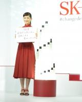 SK-II新CM発表会に登場した綾瀬はるか 運命の扉を開くための目標を公表 (C)oricon ME inc.