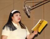 映画『ピクセル』日本語吹き替え版公開アフレコに出席した渡辺直美(C)ORICON NewS inc.
