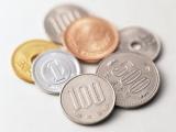 ネット銀行10社の手数料&営業時間を一挙比較