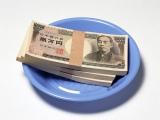 ネット銀行はお金が貯めたい人に最適!? 定期預金のメリット紹介