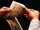 ネット銀行の「仕組み預金」を解説