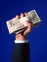 キャンペーンが魅力的な「ネット銀行」は一体どこか!