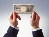 ネット銀行で定期預金を中途解約したらどうなるのかを解説