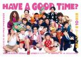 劇団プレステージ第10回公演『Have a good time』
