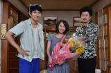 日本テレビ系新ドラマ『ど根性ガエル』撮影現場で前田敦子(中央)の誕生日をサプライズでお祝い (C)日本テレビ