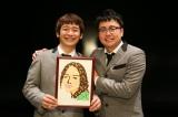 銀シャリ・鰻和弘(左)が結婚を発表。相方の橋本直も祝福した