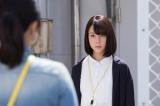 地毛に近い黒髪が新鮮(C)NHK