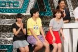 『ハイスクールマンザイ2015プレイベント』のゲスト出演した(左から)佐藤はな、けみお、清水せれな