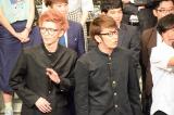 『ハイスクールマンザイ2015プレイベント』の出演したエグスプロージョン (C)ORICON NewS inc.