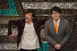 『ハイスクールマンザイ2015プレイベント』の出演したザ☆忍者 (C)ORICON NewS inc.