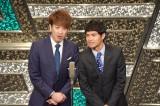 『ハイスクールマンザイ2015プレイベント』の出演したボーイフレンド (C)ORICON NewS inc.