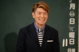 7月20日放送、『しくじり先生 俺みたいになるな!!&Qさま!! 合体3時間SP』10年間テレビから姿を消しちゃった ヒロミ先生が満を持してしくじり授業(C)テレビ朝日