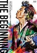 『THE BEGINNING』ジャケット