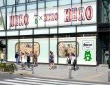 映画『HERO』とコラボする動画サービス公開スタジオ「AmebaFRESH!Studio」