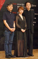 (左から)中島かずき氏、大島優子、白井晃 (C)ORICON NewS inc.