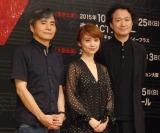 舞台『No.9-不滅の旋律-』製作発表会に出席した大島優子 (C)ORICON NewS inc.