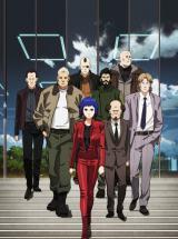 舞台『攻殻機動隊ARISE』のキャストが決定 (C)士郎正宗・Production I.G/講談社・「攻殻機動隊ARISE」製作委員会