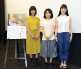 (左から)門脇麦、竹内里紗監督、山田由梨(C)ORICON NewS inc.