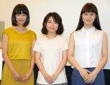 映画『みちていく』のトークショーに出席した(左から)門脇麦、竹内里紗監督、山田由梨(C)ORICON NewS inc.