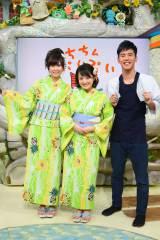 お披露目された毎日放送の新人アナウンサー(左から)玉巻映美アナ、藤林温子アナ、森本尚太アナ (C)MBS