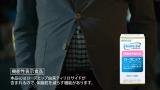 中年太りでボタンがパツパツになった田中哲司