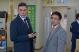 杉本哲太演じる田村雅史検事と八嶋智人演じる遠藤賢司事務官