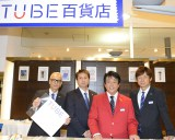 東武百貨店池袋本店内「TUBE百貨店」で接客するTUBE