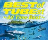 デビュー30周年を迎えたTUBEのベストアルバム『BEST of TUBEst 〜All Time Best〜』通常盤