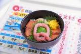 夏休み期間中、テレビ朝日の社員食堂を一般向けに初開放。10番組・全29種類のコラボメニューを展開(写真は「Qさま!!特製!頭が良くなるテスト付き!インテリ海鮮丼」)(C)テレビ朝日