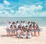 松井玲奈卒業シングルのMVは沖縄で撮影された