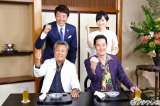 『くいしん坊!万才』の放送40周年記念のスペシャル番組に出演する(前列左から)梅宮辰夫、山下真司、(後列左から)松岡修造、高島彩アナウンサー