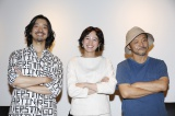 映画『東京無国籍少女』トークイベントに出席した(左から)金子ノブアキ、清野菜名 、押井守監督