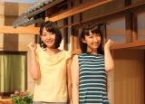 カンテレの新人女性アナウンサーが『よ〜いドン!』でデビュー決定!(左から)竹崎由佳アナウンサー、竹上萌奈アナウンサー(C)関西テレビ