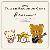 TOWER RECORD CAFE×リラックマ ?2015 San-X Co., Ltd. All Rights Reserved.