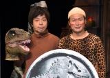 8.6秒バズーカーへの便乗宣言をしたバンビーノの(左から)藤田裕樹、石山大輔 (C)ORICON NewS inc.