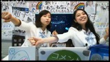 前回の『わちゃ通 アディショナルタイム』の模様(C)ORICON NewS inc.