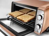 『ディスティンタコレクション オーブン&トースター』(税抜1万8000円)