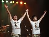 結成10周年の節目に解散したキマグレン(左からKUREI、ISEKI)