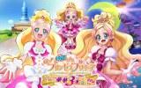 映画『Go!プリンセスプリキュア Go!Go!!豪華3本立て!!!』は10月31日公開 (C)2015 映画Go!プリンセスプリキュア製作委員会