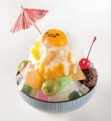 『ぐでらっくすかき氷/マンゴーミルク』 価格:1150円(税抜)