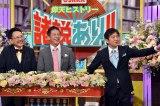 熟女好きを否定したメッセンジャー・黒田有(右)