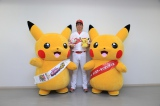 「ピカチュウサプライズ大量発生」を封じてしまった広島東洋カープの前田健太選手