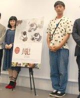 (左から)ヤオ・アイニン、川島小鳥氏 (C)ORICON NewS inc.