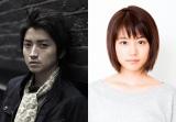 映画『僕だけがいない街』で初共演する(左から)藤原竜也、有村架純