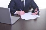 「職務経歴書」の基本的な考え方や書き方、注意点とは?