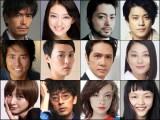 伊藤英明(上段左)が主演する映画『テラフォーマーズ』のキャストが発表。ヒロインは武井咲(上段左から二人目)が務める (C)貴家悠・橘賢一/集英社(C)2016 映画「テラフォーマーズ」製作委員会