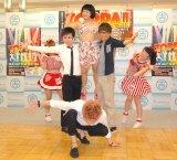 『タレントから学ぶ!1日エンタメ体験スクールイベント「TOPPA!!(トッパ!!)」』発表記者会見の模様 (C)ORICON NewS inc.
