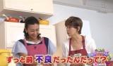 フジテレビ系『発見!ウワサの食卓』に出演した浅田舞。平野レミ氏の質問攻めにタジタジ(C)関西テレビ
